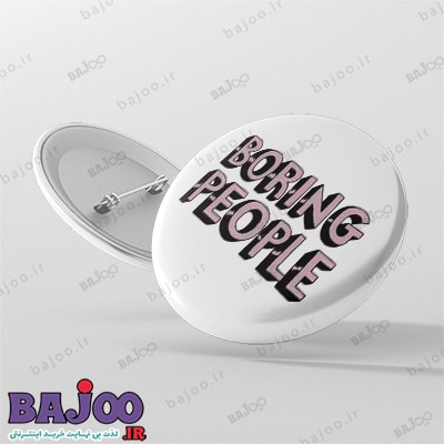 پیکسل boring people
